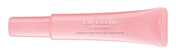 Dior-Addict-Lip-Glow-Pomade-001-Universal-Pink-packshot-1_thumb_695x207